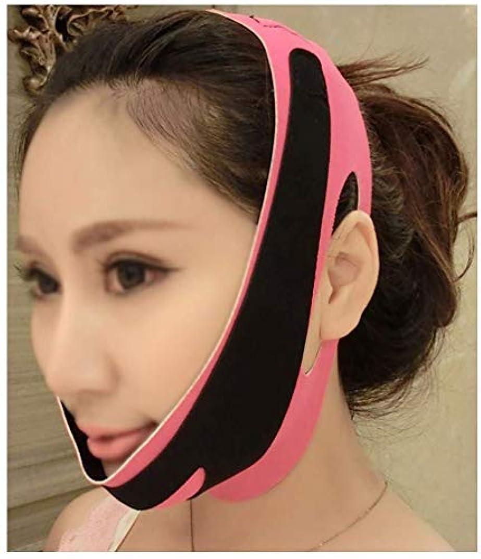 ブースト拡張想像力豊かな美しさと実用的な薄い顔の包帯の顔スリムスリムダブルチンを取り除くVラインの顔の形を作成チン頬は女性と女の子のためのアンチリンクルリフティングベルトフェイスマッサージツールを持ち上げます(3フェイスバンデージ)