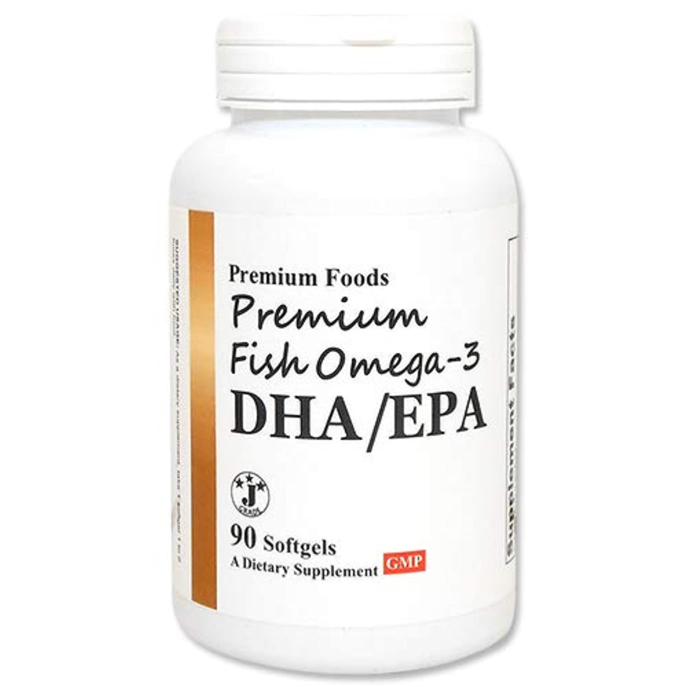 宿ビル硫黄プレミアム フィッシュオメガ-3(DHA/EPA) 90粒 [海外直送品]