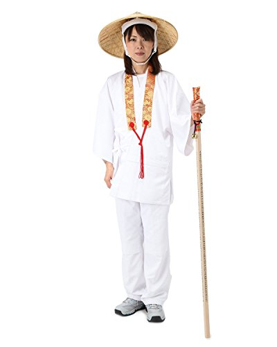 お遍路巡礼5点セット! 白衣(サイズが選べます)、輪袈裟(3色から選べます)、金剛杖、へんろ笠、笠サポーター付【お遍路用品/巡礼用品】 (L, 朱)