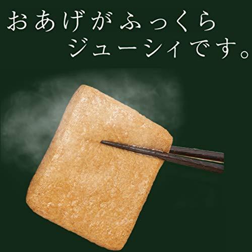 『日清 どん兵衛 きつねうどん(東) 96g×12個』の5枚目の画像