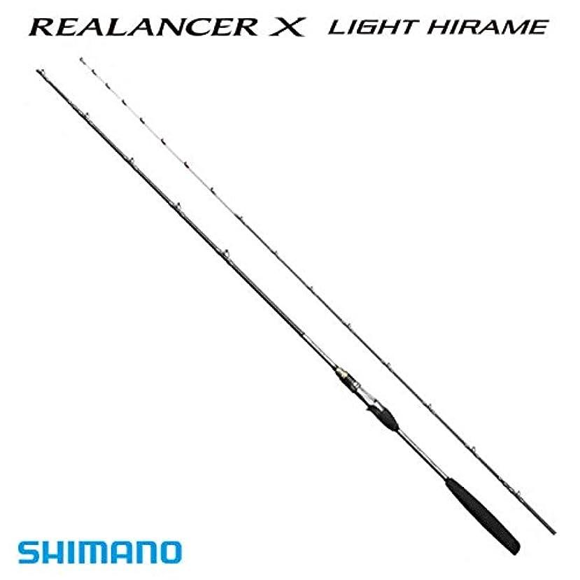 ガード昼間保安シマノ(SHIMANO) リアランサーX ライトヒラメ 245
