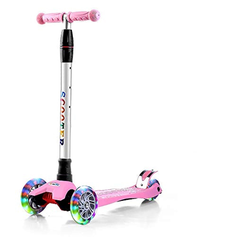 2-12歳の子供のための子供のスクーターフラッシュスクーター調整可能なスクーター ( Color : Pink )