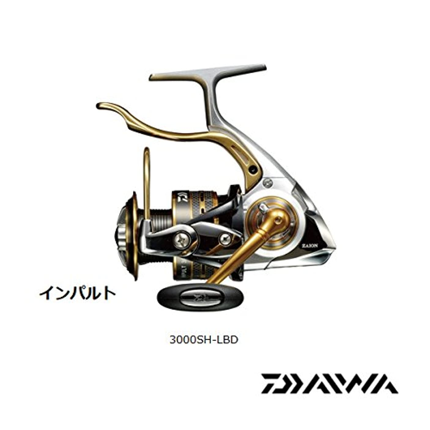 うま混雑肥沃なダイワ(Daiwa) スピニングリール 14 インパルト 3000SH-LBD