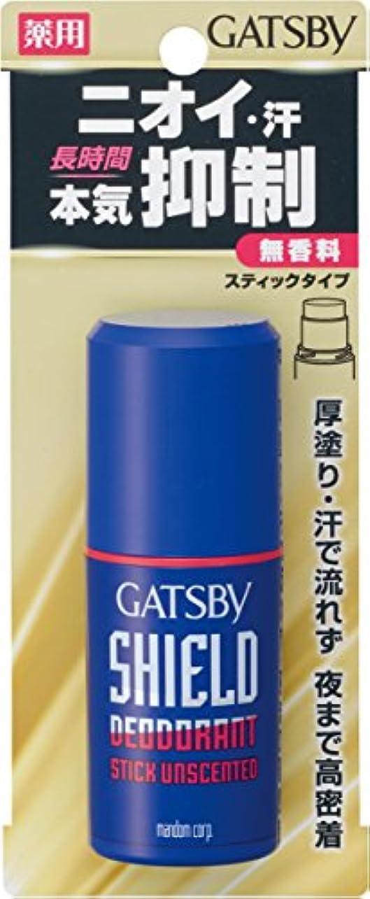 平和的重くするドームギャツビー シールド デオドラントスティック 無香料 15g (医薬部外品)