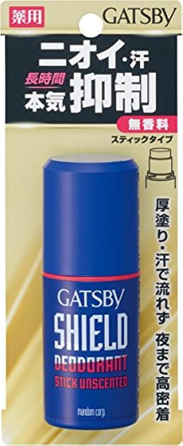 スタック伸ばす繁栄するギャツビー シールド デオドラントスティック 無香料 15g (医薬部外品)