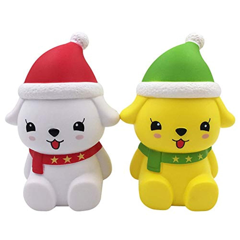 Winsummer Squishy Kawaii クリームの香り付きスクイーズ ゆっくり元に戻る 圧迫 スクイーズ おもちゃ 子供用 シミュレーション用 かわいい犬のおもちゃ M マルチカラー Winsummer