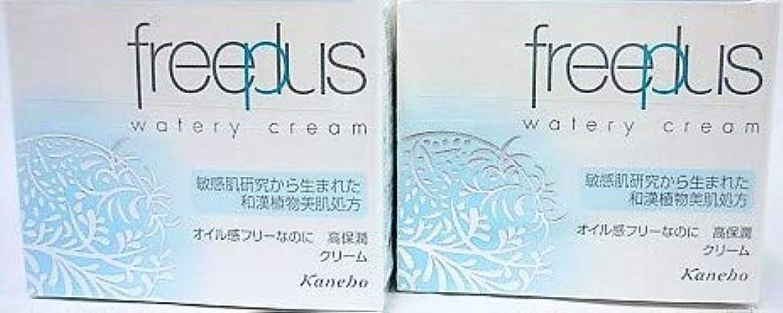 カイウススリチンモイレガシー[2個セット]フリープラス ウォータリークリーム フェイスクリーム 50g入り×2個