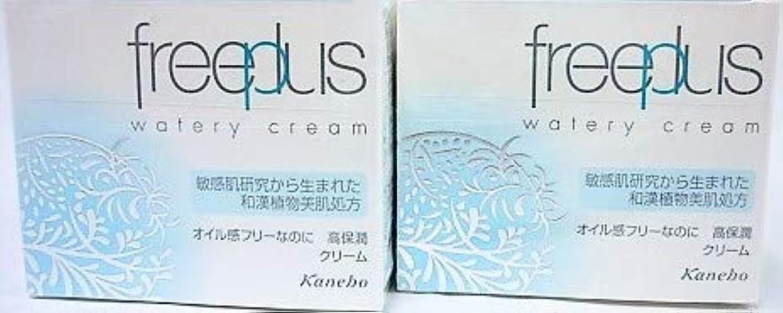 ペナルティハーブペルメル[2個セット]フリープラス ウォータリークリーム フェイスクリーム 50g入り×2個