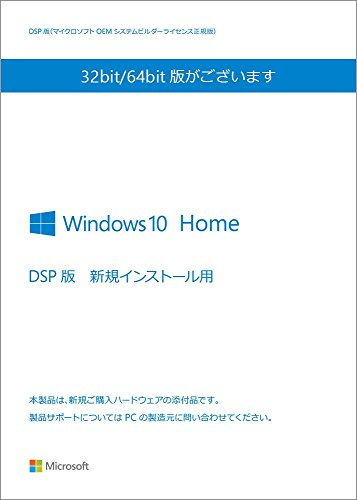 Microsoft Windows10 Home Premium 64bit...