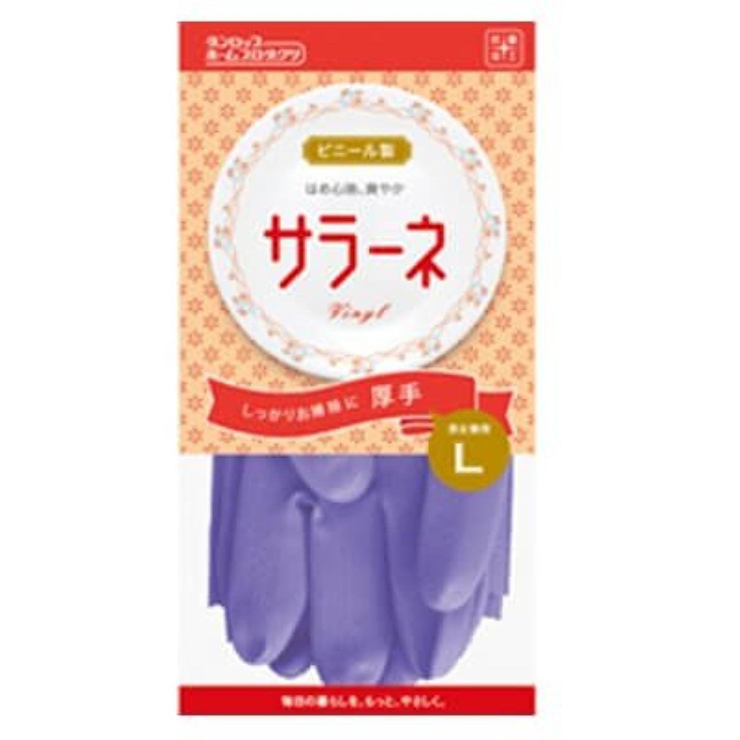 クロニクルびっくりインク【ケース販売】 ダンロップ サラーネ 厚手 L バイオレット (10双×12袋)