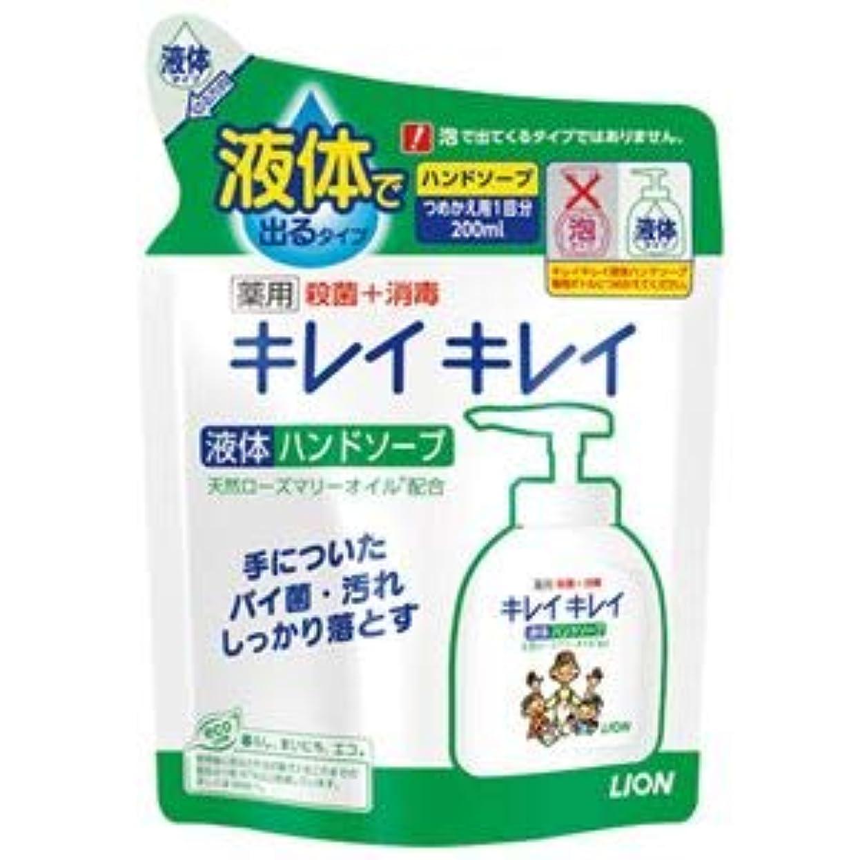 結果として意志備品(まとめ) ライオン キレイキレイ 薬用ハンドソープ 詰替用【×30セット】