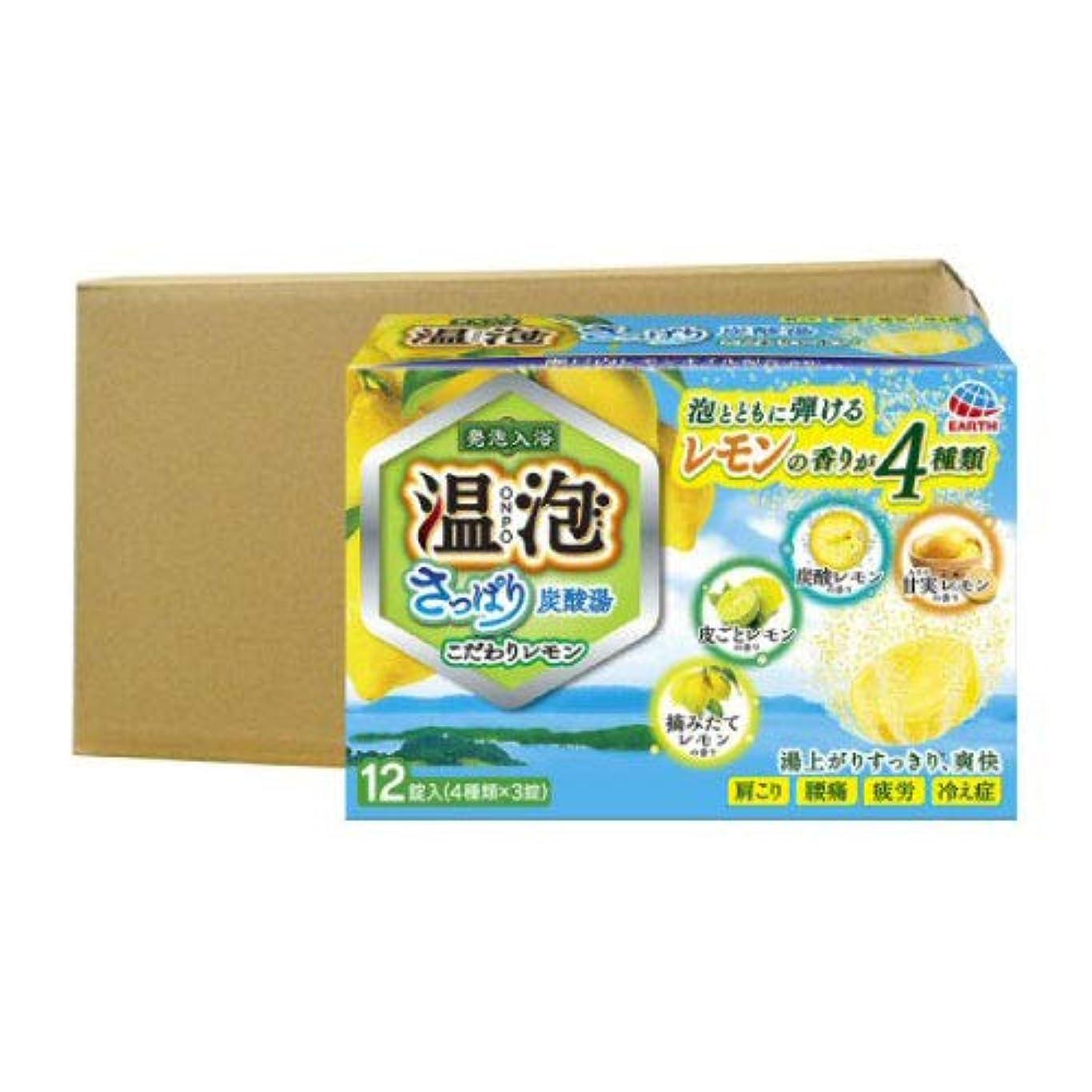 設計蒸ポゴスティックジャンプ温泡 ONPO さっぱり炭酸湯 こだわりレモン 12錠入〈4種×3錠〉×16個