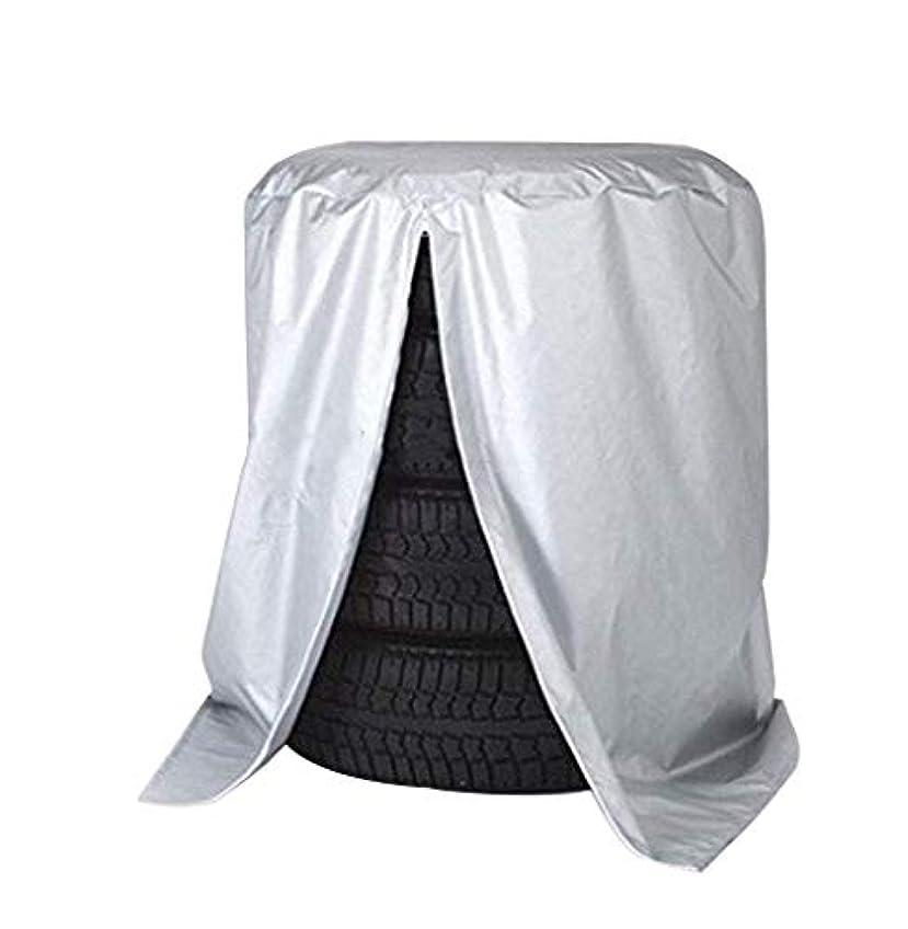 しなやかな農業デザイナー19-yiruculture 屋外のテント車のタイヤ収納袋、防塵、防水、防湿タイヤカバー、スペアタイヤカバー (Color : A, サイズ : 70 x 100cm)