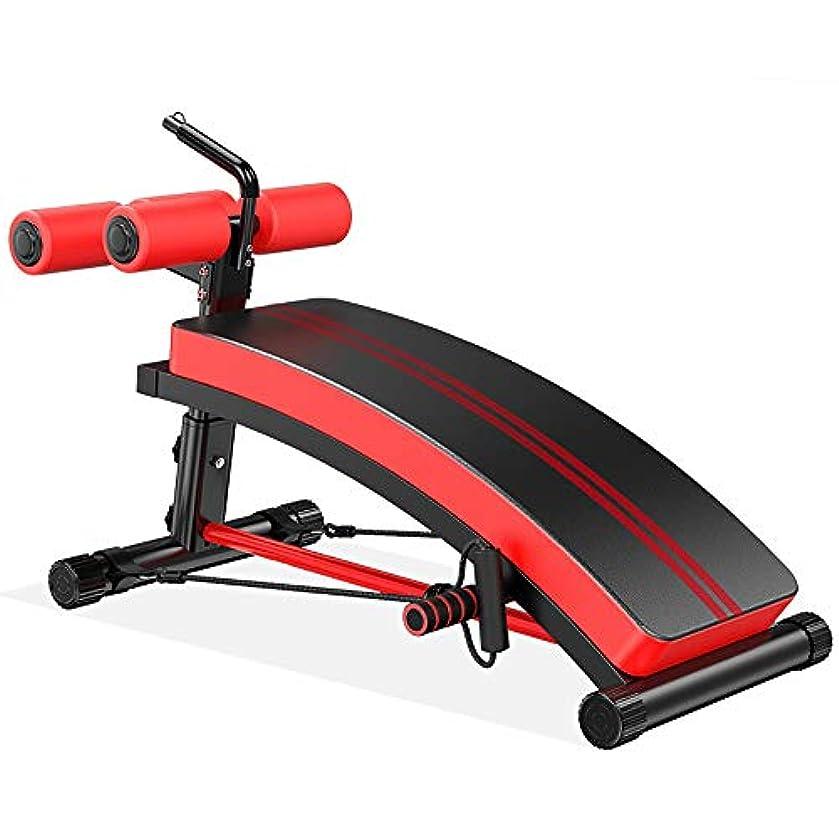 ドレス安定したオデュッセウス重量挙げと筋力トレーニングのための多機能腹筋運動調節可能な重量挙げベッドフィットネス機器フィットネス重量挙げベッド