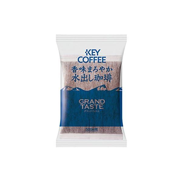 キーコーヒー GRAND TASTE (グラン...の紹介画像2