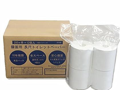 10年保証 災害備蓄用トイレットペーパー 12ロール入り Stockpile Toilet Paper