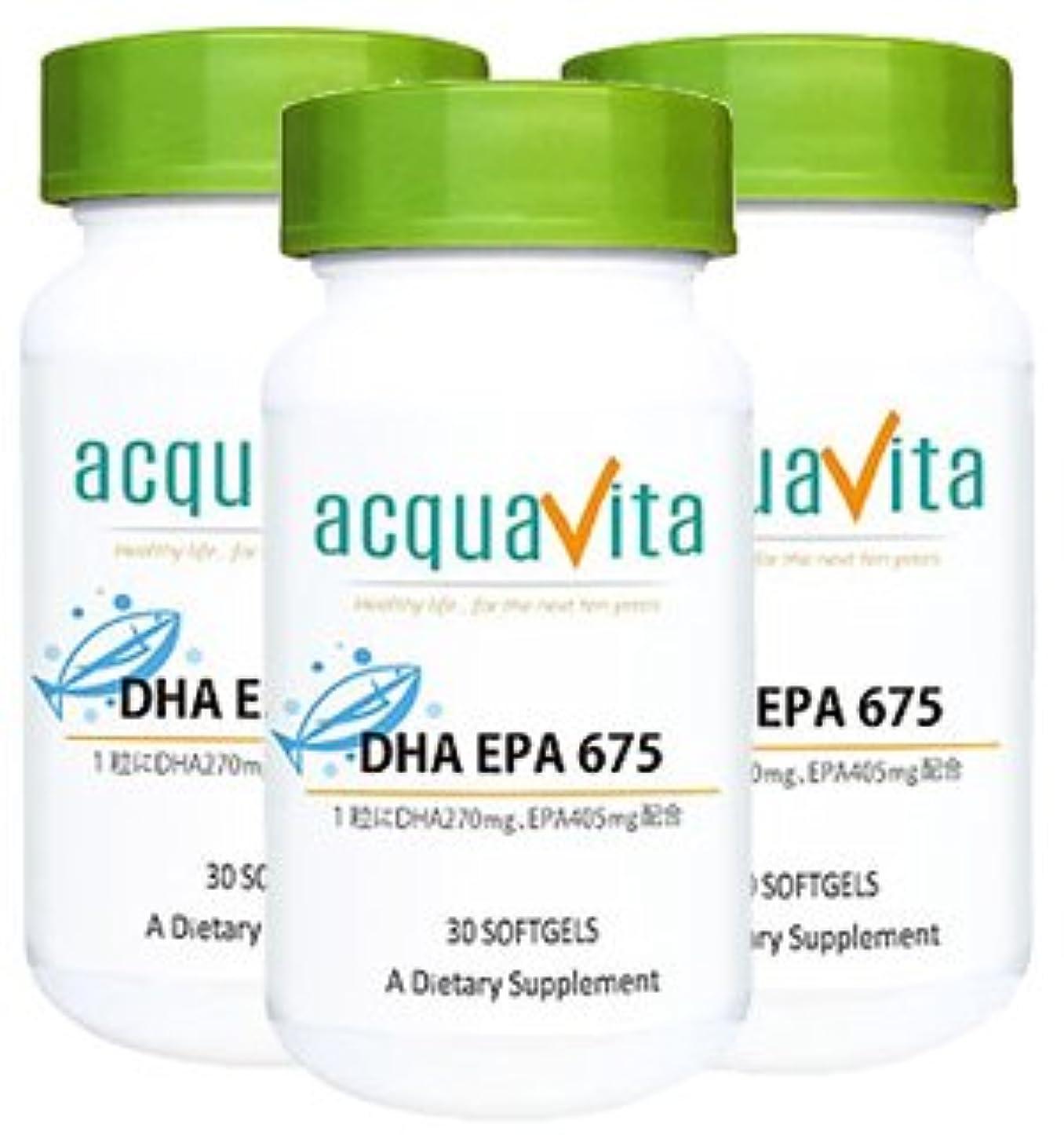 シンポジウム廃止する男性アクアヴィータ DHA?EPA675 30粒(アクアビータ?Acquavita)【3本セット】