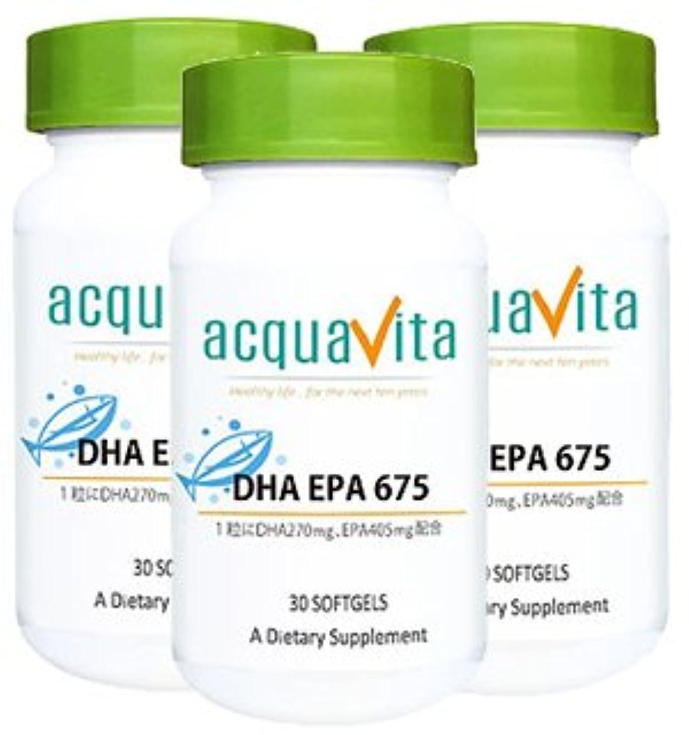 一なるほとんどないアクアヴィータ DHA?EPA675 30粒(アクアビータ?Acquavita)【3本セット】
