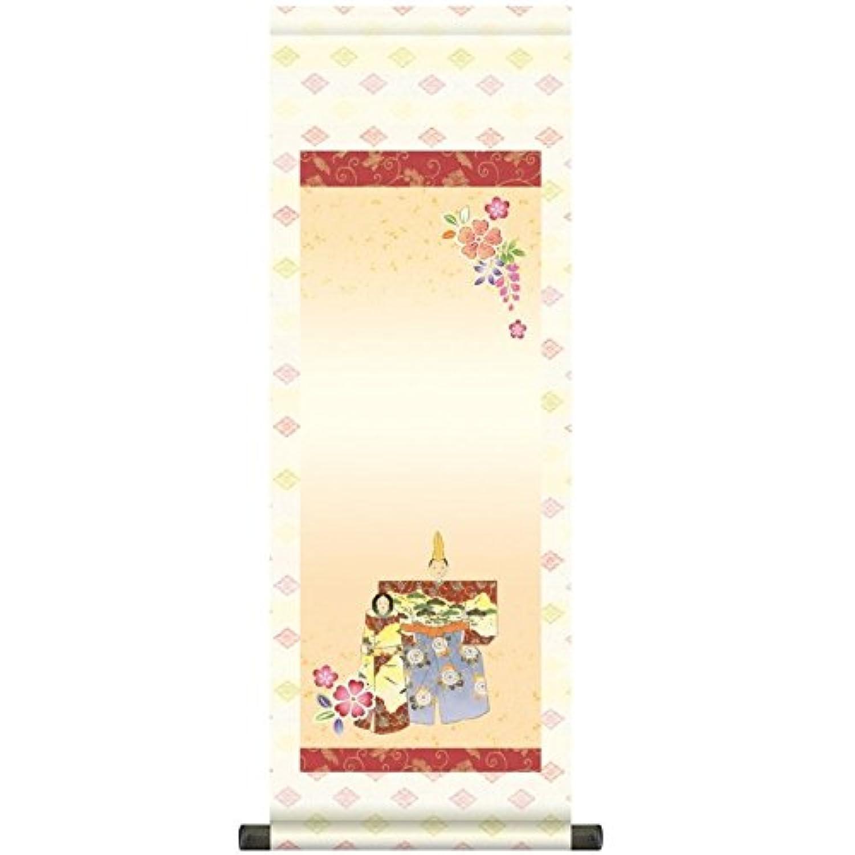 【名前入り掛軸】 [桃の節句] 伝統クラシック 【立雛】 [掛軸単品] [中] [TG031-mt]【代引き不可】