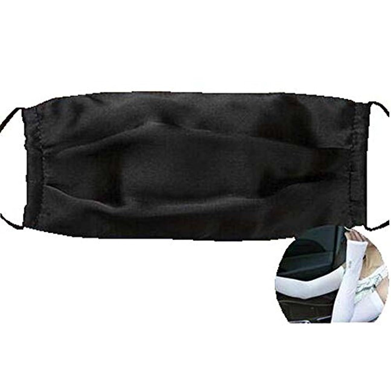 シンジケートレコーダーピザファッションマスクダストマスクアンチ汚染シルクマスクとシルクアームスリーブ