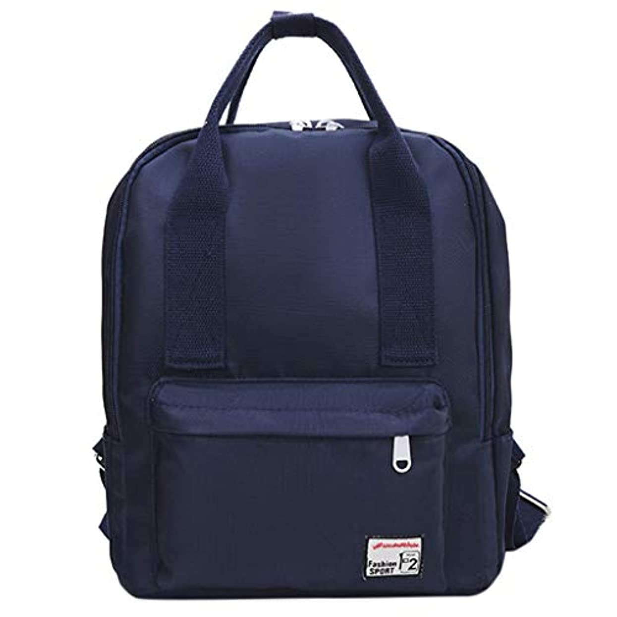 サスティーン優しさ模倣女の子屋外かわいいシンプルなナイロンバックパック、学生襟カラーアートバッグ屋外軽量旅行ポータブル耐久性のあるバックパック