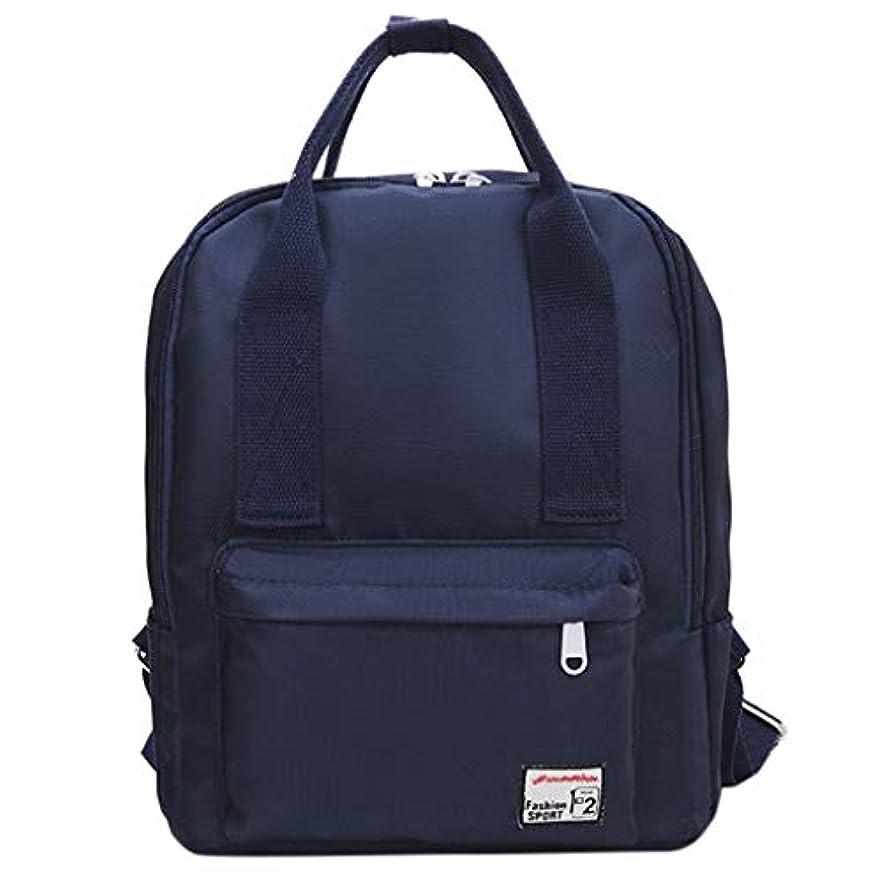 オゾン成果教女の子屋外かわいいシンプルなナイロンバックパック、学生襟カラーアートバッグ屋外軽量旅行ポータブル耐久性のあるバックパック