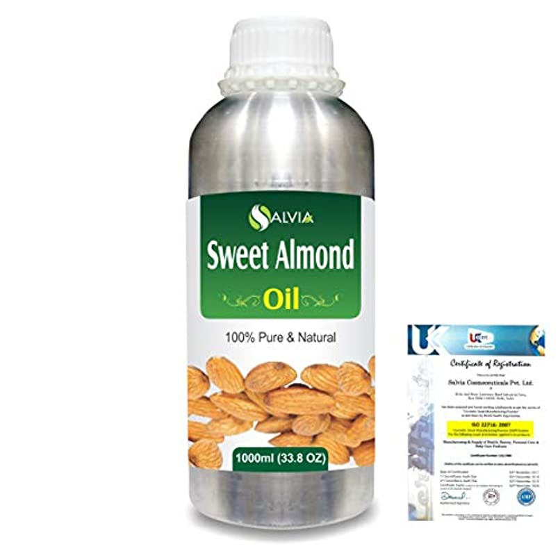 楕円形パーティション遠近法Sweet Almond Oil (Prunus amygdalus) Natural Pure Undiluted Uncut Carrier Oil 1000ml/33.8 fl.oz.