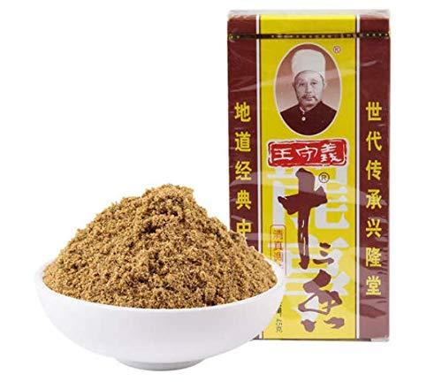 王守義十三香 香辛料粉ミックス 中華ブランド調味料 メール便 45gx10箱