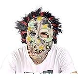 ハロウィンパーティーマスク、仮面舞踏会ハロウィンコスチュームパーティー用品のためのラテックスマスク老人ラテックスマスク