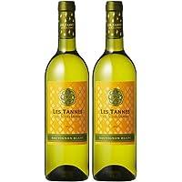 [2本セット] レ・タンヌ オクシタン ソーヴィニヨン・ブラン(Les Tannes en Occitanie Sauvignon Blanc) ドメーヌ・ポール・マス 白ワイン フランス 750ml×2本