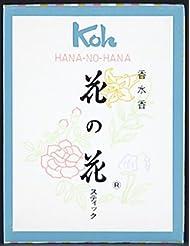 日本香堂 香水香 花の花 スティック 36本入 香立て付き(線香?お香)×100点セット (4902125301009)