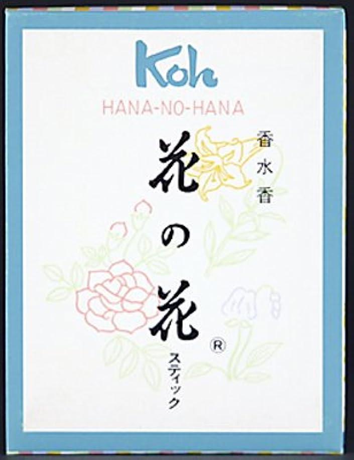 できた歴史家歌日本香堂 香水香 花の花 スティック 36本入 香立て付き(線香?お香)×100点セット (4902125301009)