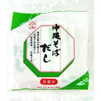 沖縄そばだし(白)豚骨 濃縮6食分 サン食品