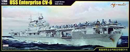 メリットインターナショナル 1/350 USS エンタープライズ CV-6 1942