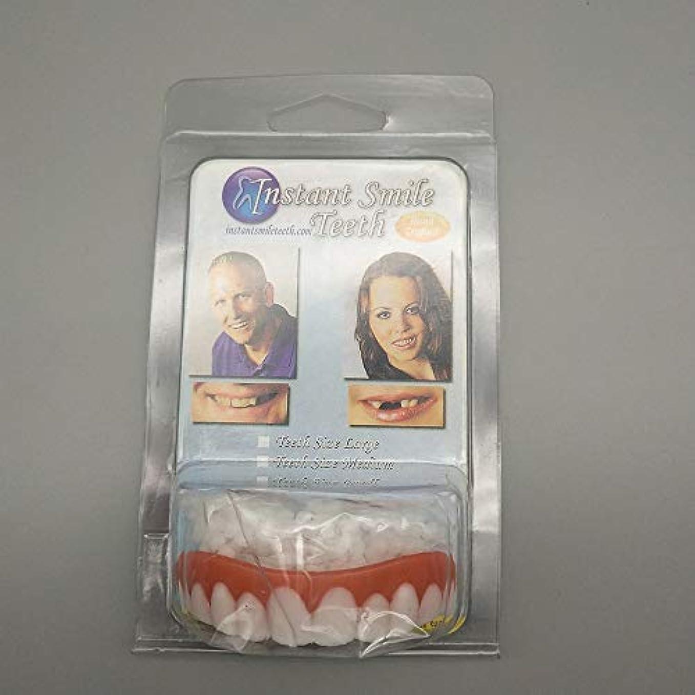 暴君ブラインド完全に乾くシリコーンシミュレーション歯ブレース、ホワイトニング義歯,Lower,OPP
