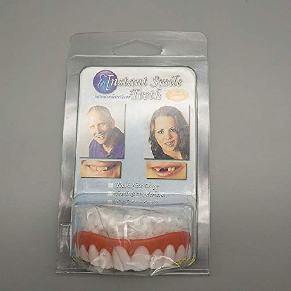 体操驚いたはがきシリコーンシミュレーション歯ブレース、ホワイトニング義歯,Lower,OPP