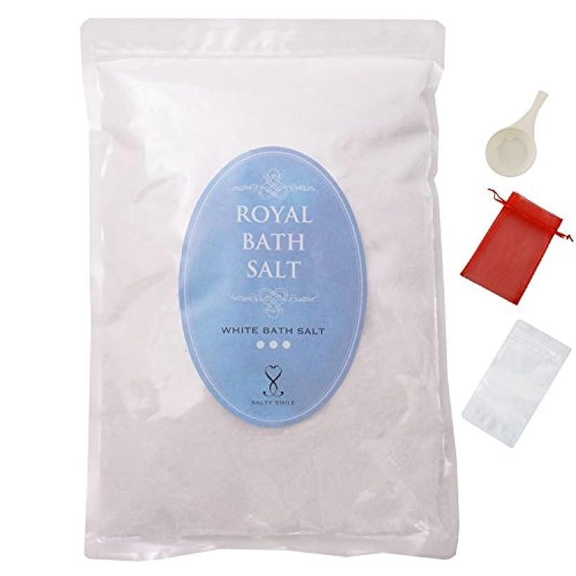 いろいろ染料苦しむロイヤル バスソルト ヒマラヤ岩塩 クリスタル ホワイト パウダー 細粒 ROYAL BATH SALT (1,000g【1㎏】)