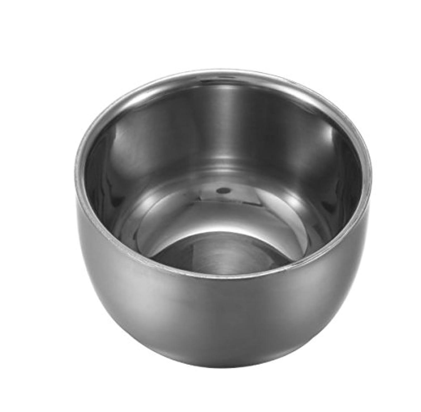 からかうラフ睡眠君主制7.5cm Stainless Steel Shaving Bowl Barber Beard Razor Cup For Shave Brush Male Face Cleaning Soap Mug Tool