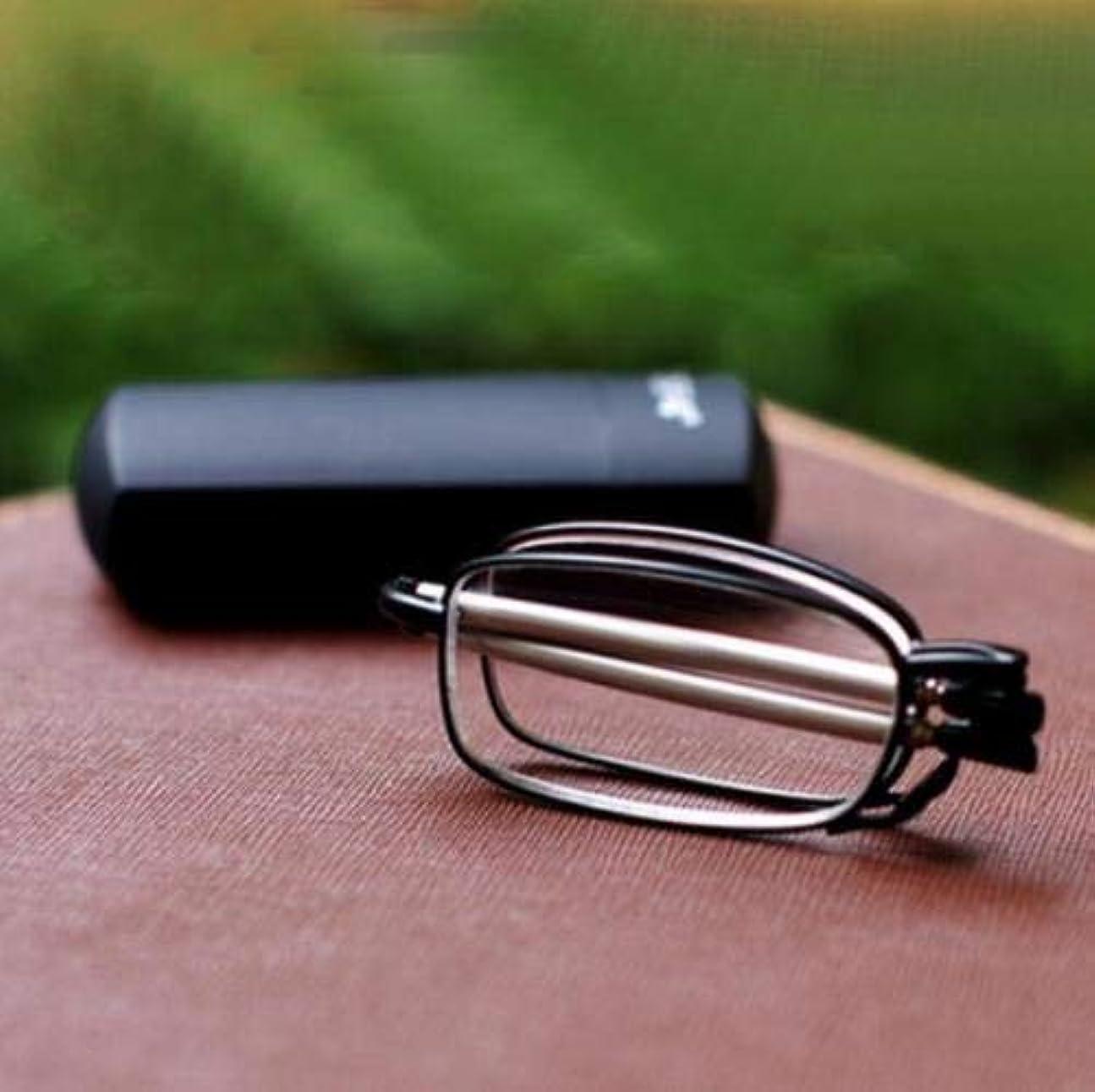 FidgetGear 折りたたみポータブルメガネ高品質抗疲労老眼眼鏡1.0?+ 4.0 ブラック
