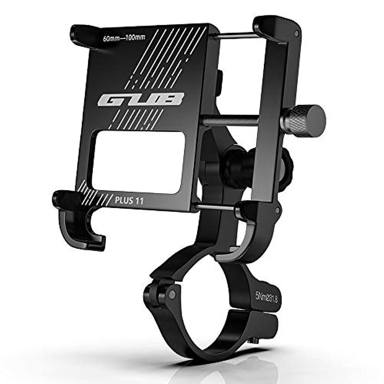 封建サスペンド終了するLixada【2020最新型】バイク スマホ ホルダー ロードバイク スタンド アルミ製 360度回転可能 GPS 4~6.5インチIphone Androidなど多機種対応(副2.4  -3.9 ) ハンドル直径 31.8mm/25.4mm/22.2mm 自転車 携帯ホルダー