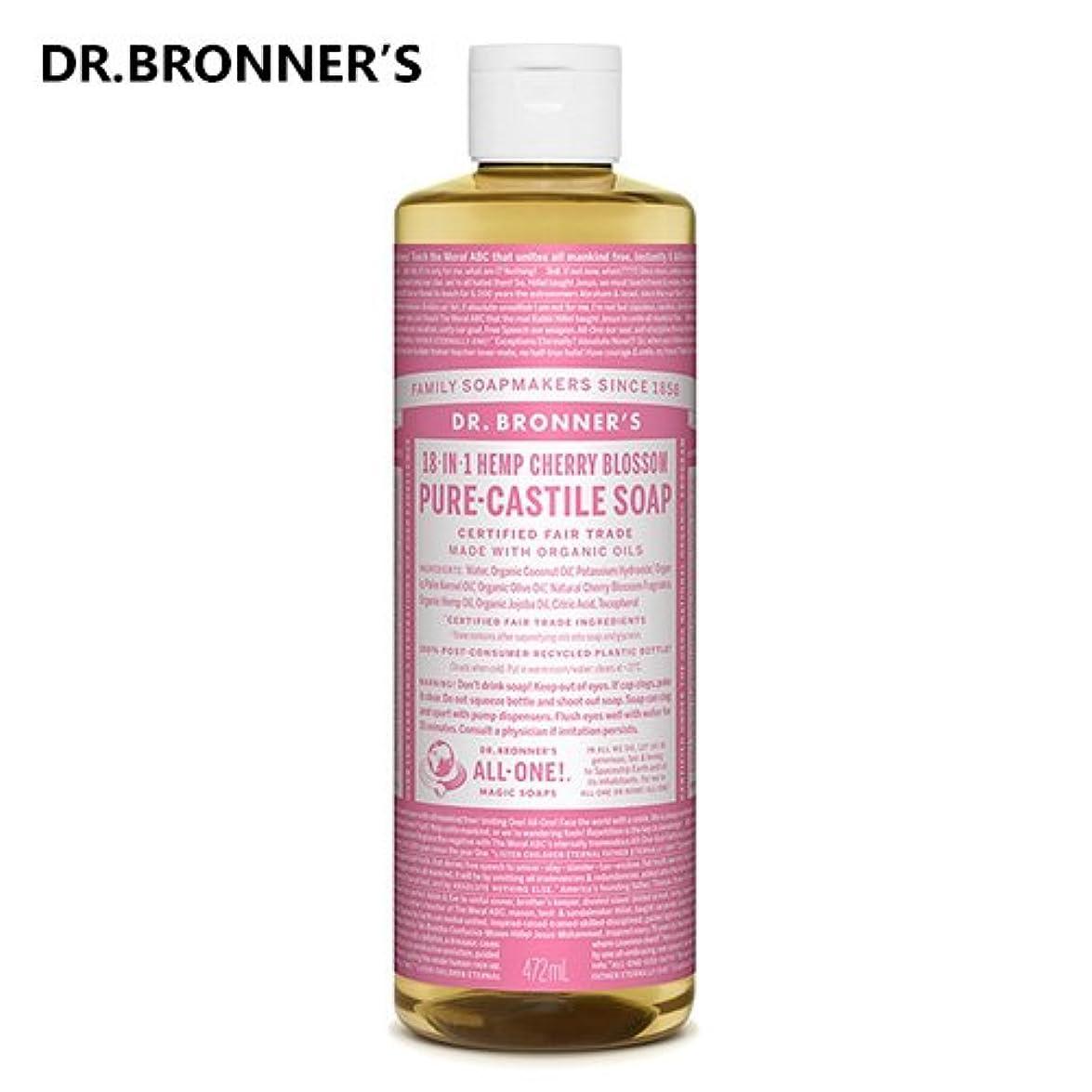 システム限り貴重なドクターブロナー マジックソープ チェリーブロッサム 472ml ドクターブロナー DR.BRONNER'S