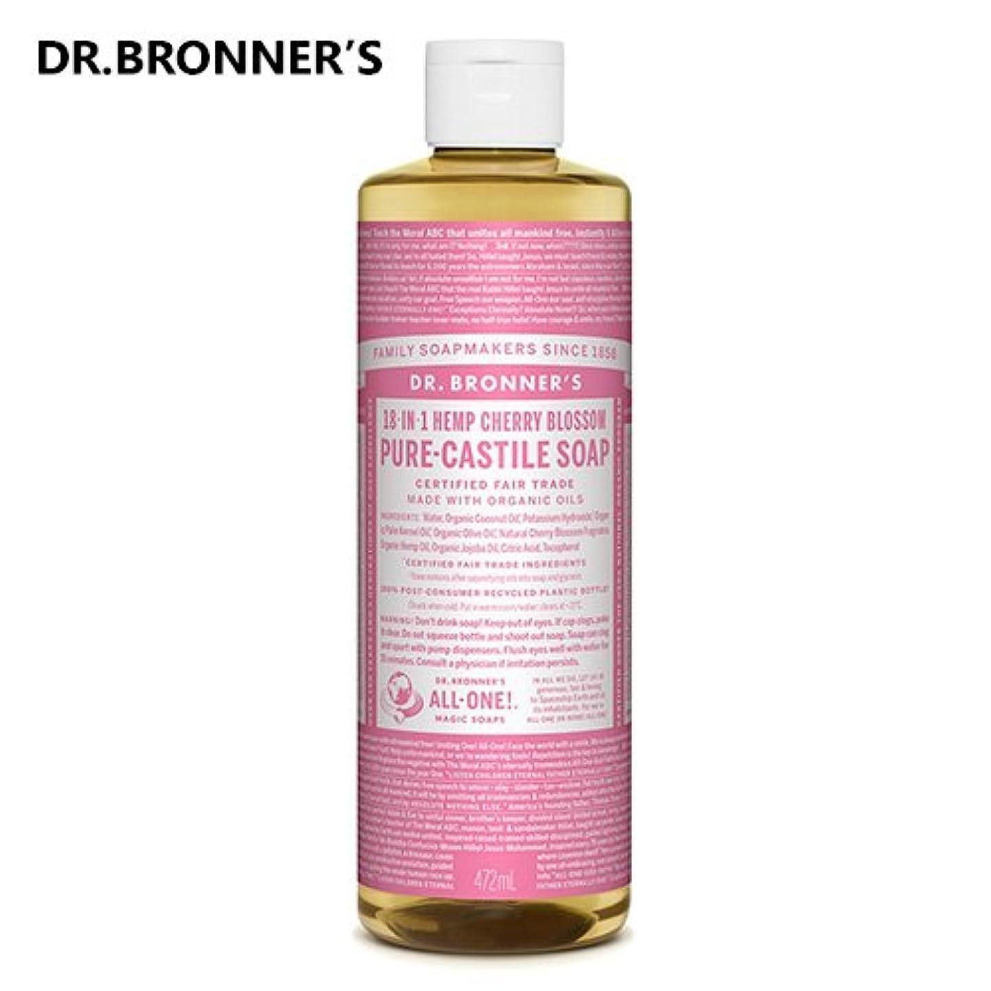すり読み書きのできないフルーツ野菜ドクターブロナー マジックソープ チェリーブロッサム 472ml ドクターブロナー DR.BRONNER'S