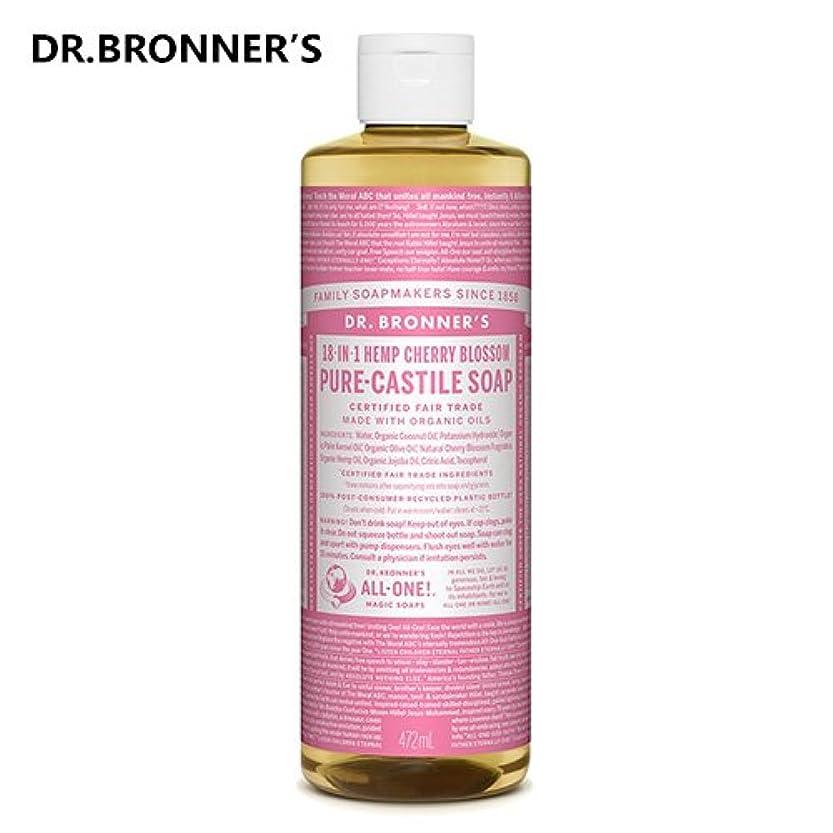 ポスト印象派変えるチートドクターブロナー マジックソープ チェリーブロッサム 472ml ドクターブロナー DR.BRONNER'S