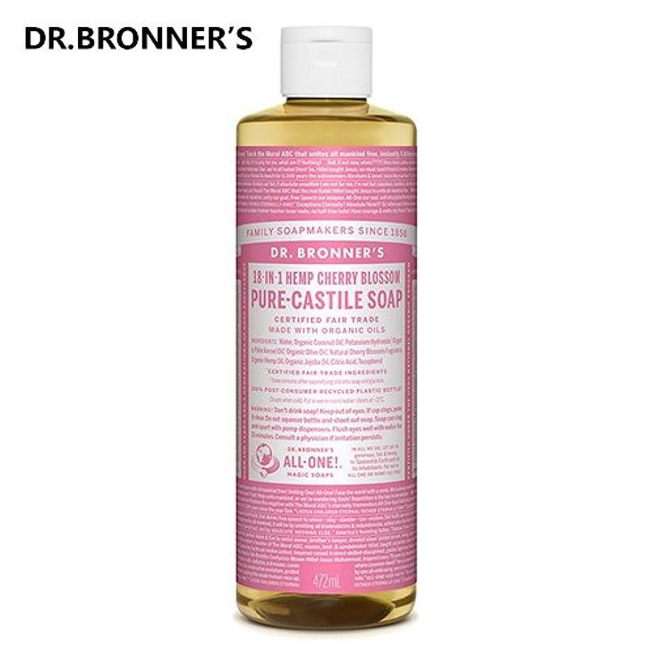 安心させる競争それらドクターブロナー マジックソープ チェリーブロッサム 472ml ドクターブロナー DR.BRONNER'S