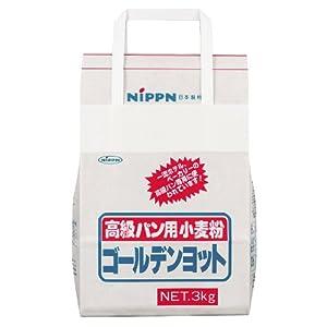 日本製粉 高級パン用小麦粉 ゴールデンヨット 3kg