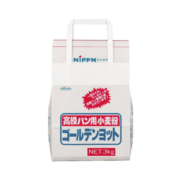 日本製粉 高級パン用小麦粉 ゴールデンヨット 3kgの商品画像