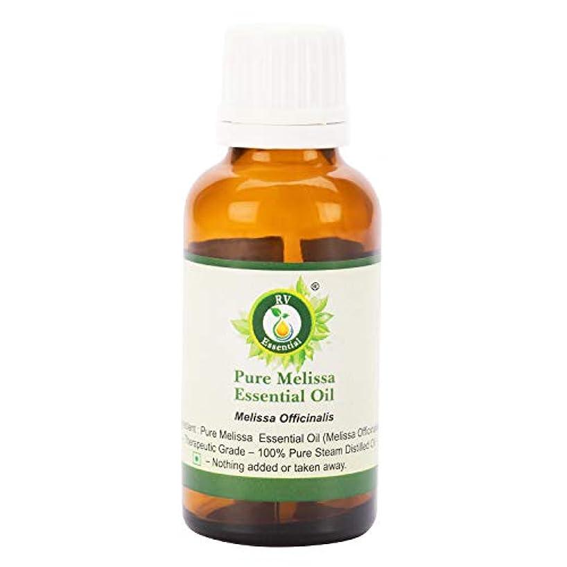 リンスネコやさしいピュアエッセンシャルオイルメリッサ50ml (1.69oz)- Melissa Officinalis (100%純粋&天然スチームDistilled) Pure Melissa Essential Oil