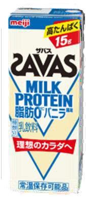 明治 ザバス ミルクプロテイン 脂肪 0 バニラ風味 200ml×24本...