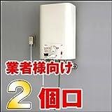 日本イトミック EWM-14 壁掛型 小型 電気 温水器 i HOT14 (アイホット14) 東芝HPL-144の同等品【2個口】
