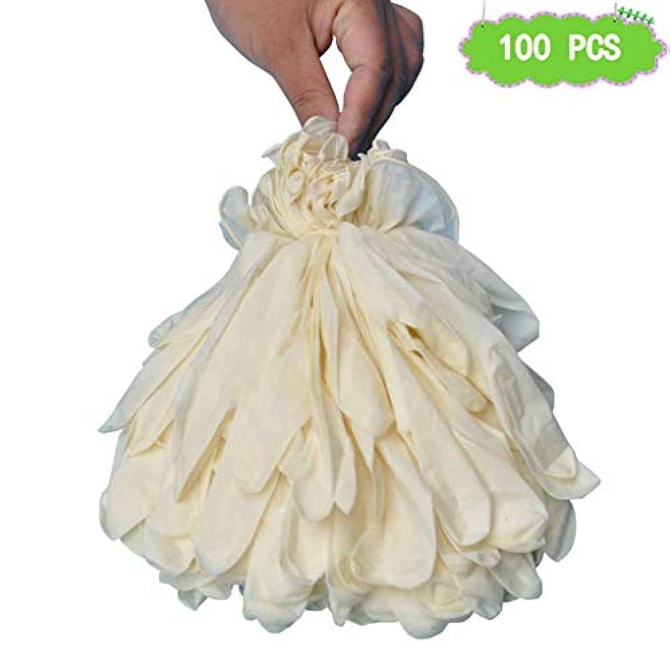 タウポ湖薬決済白いラテックス手袋使い捨てゴム手袋食品使い捨て手袋ペットケアネイルアート検査保護実験、美容院ラテックスフリー、、 100個 (Size : M)